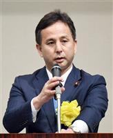 「夜の銀座のクラブ」判明の公明・遠山氏 ツイッターで謝罪動画配信