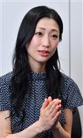 「悩むアラサー女子は健全よ」…壇蜜さん、深刻なお悩み相談を「人生読本」に昇華