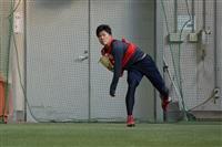 楽天ドラフト1位の早川が初の投球練習「体の状態はいい」