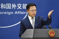 中国、米露の新STARTの延長合意を歓迎
