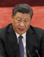 習氏、香港政府トップを評価「正常な軌道に戻すよう努力」
