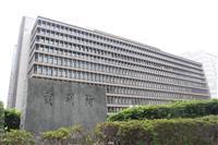 ブルーリボンバッジ訴訟、国側争う姿勢 大阪地裁で初弁論
