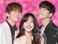 【フジテレビONE TWO NEXT】魔法の香水で… 韓国ドラマ「パフューム~」
