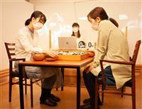 上野扇興杯勝ち女流棋聖戦最終局へ