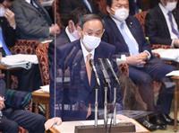 菅首相、日米電話首脳会談「バイデン氏との信頼関係構築する」参院予算委