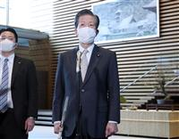 公明・山口代表 遠山氏の深夜会合で「国民に失望感」と謝罪
