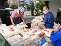 生活困窮世帯の子供に食品提供 埼玉県、コロナ禍で支援強化