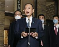 日米首脳電話会談 対中足並み乱れ回避 「インド太平洋」の意義説得
