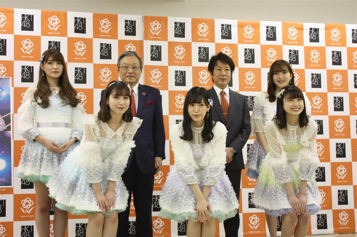 西日本シティ銀、「HKT48」をイメージキャラに