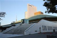 春場所、東京開催に変更 大阪から、新型コロナで