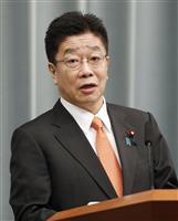 加藤長官「五輪準備を鋭意推進」 開催は「米国次第」の米紙報道否定