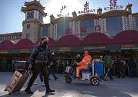 中国、春節控え帰省ラッシュ開始 延べ17億人移動 首都・北京は感染対策強化