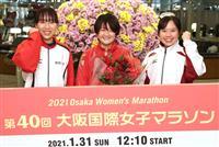 選手村オープン、訪問の大学生ネクストヒロインが意気込み 大阪国際女子マラソン