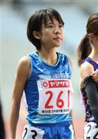7年越しの初マラソン 萩原歩美「小学生の遠足前の気分」