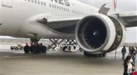 日航トラブル、エンジン検査前倒し指示 国交省
