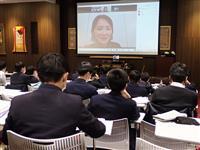 本紙政治記者がオンライン授業 大阪・清風学園の生徒に