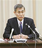 静大と浜松医大、来年度予定の統合を延期 反発根強く議論難航
