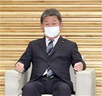 中国のウイグル弾圧「深刻に懸念」と茂木外相 自民は人権外交PT発足