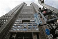 東京都予算案、2番目規模の7兆4250億円 一般会計