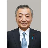 松本・自民国対委員長代理が辞任 深夜飲食で引責