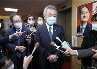 辞任の自民・松本氏陳謝「非常に軽率だった」