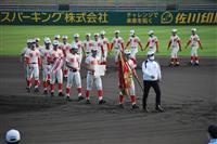 智弁学園、大阪桐蔭などが春キップ センバツ出場32校決定