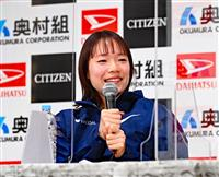 大阪国際は「日本記録だけ目指す」 スピード練習強化の一山