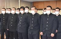 栃木県勢、選抜選出ならず…石橋の部員「悔しさ糧に」