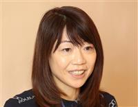 高橋尚子さん「周回コース、集中しやすい」 大阪国際でエール