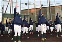 千葉・専大松戸、初の選抜「最大限の準備したい」「勝って校旗を」