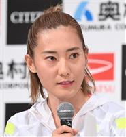 「自信を持って」プロ転向の岩出、大阪国際で新たな一歩