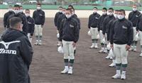 センバツ2年ぶりの市和歌山「勇気を与えるプレーを」