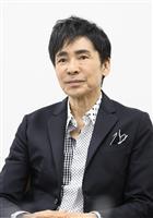【話の肖像画】歌手・郷ひろみ(65)(29)人生100歳時代へのメッセージ