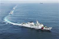 中国・海警法に日本政府懸念 「日米安保適用」も領海侵入常態化