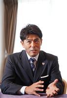 野球日本代表の稲葉監督インタビュー 金メダルへ「国民と野球界が結束したい」