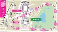 給水1カ所、関門閉鎖3回…大阪国際は周回コースで戦略も変わる