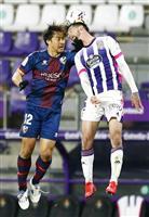 岡崎は先発も無得点、チームは今季2勝目 サッカーのスペイン1部
