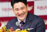 【田中将大・楽天入団会見】速報(2)「東京五輪で金メダルをとりたい」