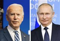 新START延長 ロシアが国内手続き完了