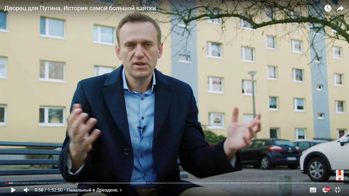 ロシア全国で2回目デモへ ナワリヌイ氏釈放求め