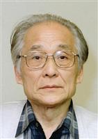 彫刻家の橋本堅太郎さん死去 文化功労者