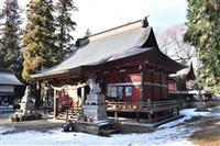 【御朱印巡り】古今集、南北朝…伝統の社 長野・千曲 佐良志奈神社