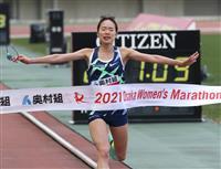 【大阪国際女子マラソン】レース経過 13キロ過ぎ、一山が前田を引き離す