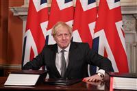 英政府 2月1日のTPP申請を正式発表