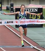 五輪代表「一山」大阪国際女子マラソン初V 2時間21分11秒で大会記録更新