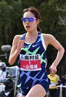 攻めた一山、感謝の力走 大阪国際女子マラソン