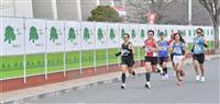 歓声なきゴール フェンスや誘導…感染対策を徹底 大阪国際女子マラソン