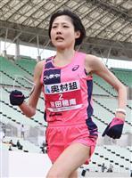 2位の前田、粘って自己新 恩師「最高の教科書」 大阪国際女子マラソン