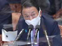対中国で連携を確認 日米財務相が初の電話会談