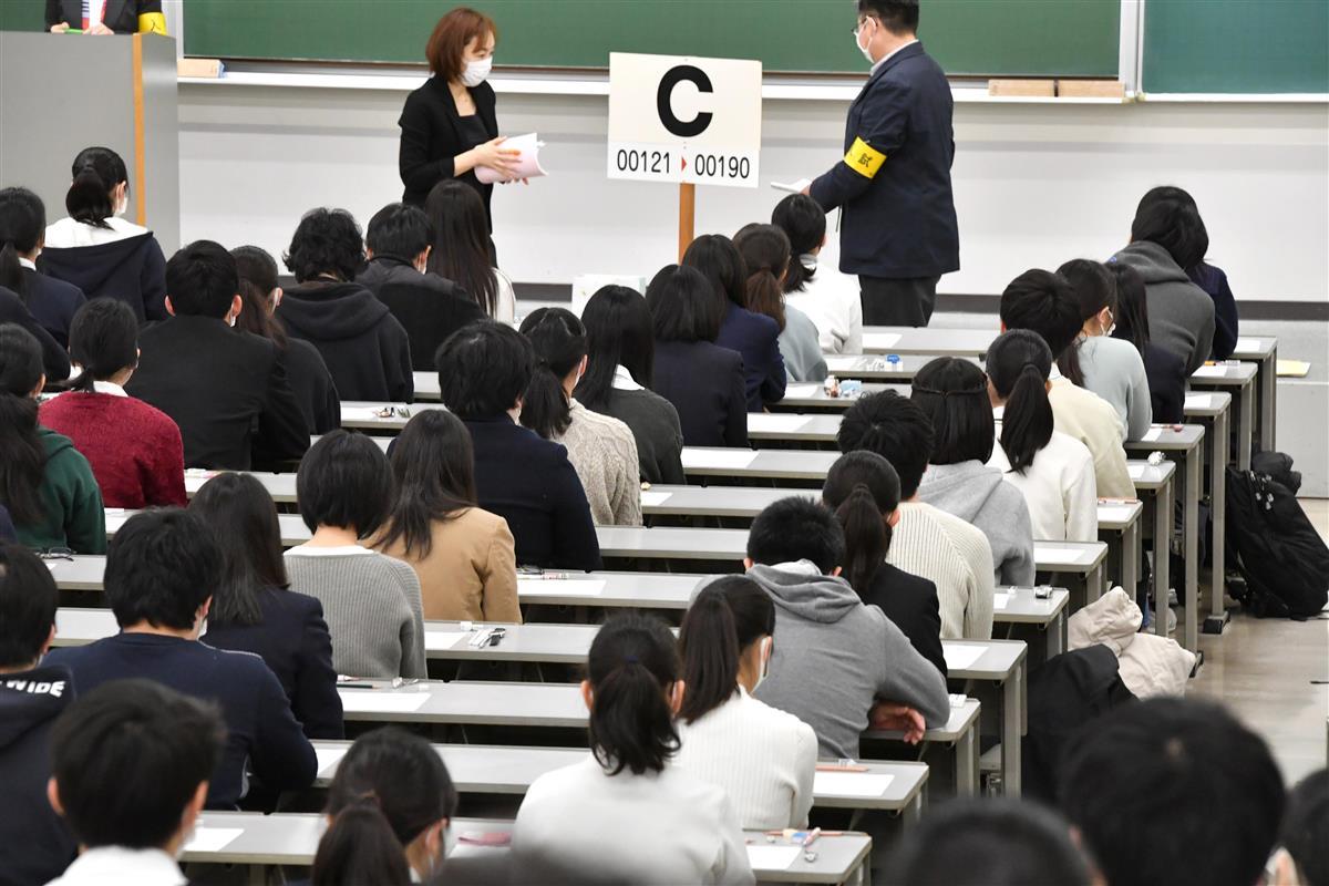 試験開始を待つ受験生たち=1日午前、兵庫県西宮市の関西学院大(南雲都撮影)